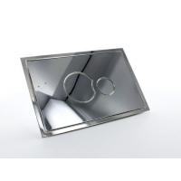 Multikwik Chrome Eclipse Dual Flush Plate - Recessed